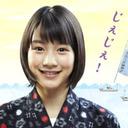 NHK『あまちゃん』で浮き彫りになった「鉄道オタク」と「アイドルオタク」の相違点とは