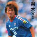 DVで逮捕の元サッカー日本代表・奥大介容疑者「指導者時代から情緒不安定だった」