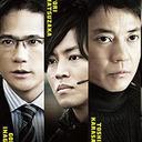「いつもゲストが邪魔……」SMAP稲垣吾郎ドラマ『TAKE FIVE』1ケタ低迷のワケ