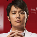 「またフジテレビの韓流ゴリ押しか!」好調『ガリレオ』にKARAハラ出演で大ブーイング!