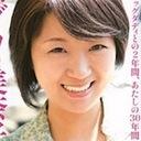 """ビッグダディ元嫁美奈子、被害者に仕立てる『金スマ』で露呈した""""やっかいな素人さ"""""""