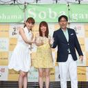 ビアガーデンが一夜限りの「そばガーデン」に!? 「Yokohama Soba garden」300人の招待客は大盛り上がり!