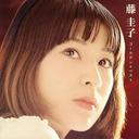 飛び降り自殺した宇多田ヒカルの母・藤圭子「6~7年前から音信不通だった」