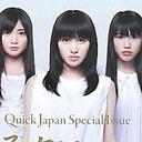 """ももクロ日産スタジアム埋めた! 一方AKB48ドームツアーは""""タダ券祭り""""でも空席が目立ち……"""
