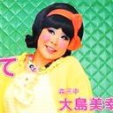 大島美幸の流産を再アピールさせる『24時間テレビ』のあざとさ