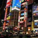 """44人を死に至らしめた""""日本一の歓楽街""""火災事件の闇 現場の目撃情報をたどり、消えた「血まみれの男」を追う──"""