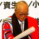「もう球団とは無関係」元巨人監督・堀内恒夫氏の国政進出がナベツネに大反対されていた!?