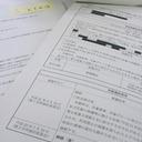判断基準は「児ポ法の条文と判決」──国会図書館が「児童ポルノ」閲覧制限措置に関する文書を開示