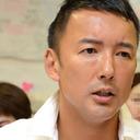 「山本太郎だけじゃない……」脱原発運動は、ほとんど出会い系だった!?