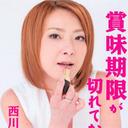 """小森純に続き、国生さゆりも餌食に……""""女性タレントキラー""""西川史子が恐れられるワケ"""