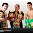 ボクシング業界に自浄作用なし! 亀田三兄弟が無関係のJBC職員を軟禁恫喝も、関係者・マスコミが完全スルーで……