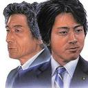 """「まるでフィクサー」小泉純一郎元首相""""脱原発""""の本当の狙いは、息子・進次郎への遺産か"""