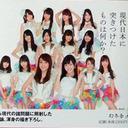 """祝AKB48論客卒業! 小林よしのり""""AKBトンデモ語録""""を振り返る"""