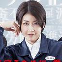 「キャストは最高なのに……」初回11.3%の竹内結子主演『ダンダリン』のコミカル描写に拒否反応続出か