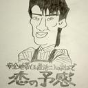 『ものまね王座決定戦』マニアの人気クイズ作家 日髙大介さん