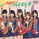 """AKB48には""""中毒性""""がある!? アイドルのパチンコ台が増加している背景事情"""
