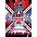 "EXILEは""夢""しか語らない!? 冠番組に見る不動のメディア戦略とは"