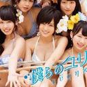 """どうなる""""AKB商法""""!? NMB48にCD発売延期の動き、SKE48は「握手券付き」で予約受付中……"""