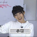 【小明の副作用】第88回生放送アーカイブ「梅田くんが短小なら、それを純愛とす」