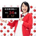 事前リークだらけ、ジャニヲタ熟女レポーターの大暴走……NHK『紅白』ドッチラケ会見の舞台裏