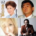 島倉千代子逝去で再注目される、細木数子&みのもんたの醜態(11月上旬の人気記事)