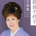 """故人そっちのけで……島倉千代子さん葬儀で、芸能マスコミは""""芸能界のドン""""に首ったけ!?"""