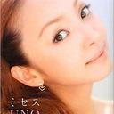 """神田うのと""""パチンコ社長""""西村氏との離婚危機は「パンストの恨み」が原因だった!?"""