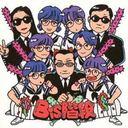 BiS階段のキーマンJOJO広重が、日本の音楽シーン/メディアを一刀両断!