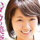 ビッグダディ元妻・美奈子が「殺された元カレ、実父が孤独死」告白した【4月のランキング】