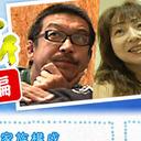 """テレビ朝日の年末年始は""""ビッグダディ""""だらけ!? 特典映像付きで再放送も「誰得?」の声"""