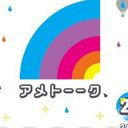 お笑い評論家・ラリー遠田の『2013年お笑い総決算!』【勝手に表彰編02】