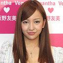 元AKB48・板野友美、初アルバム&初ツアーに関係者が不安を吐露「集客が……」