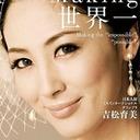 川田亜子アナ自殺事件の「疑惑の男」がストーカー行為…殺されるまで警察は動かない?