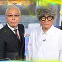 開局60周年・日本テレビの超大型特番企画『日本一テレビ』が「全く浸透していない!?」