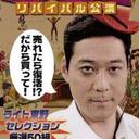 東野幸治「全部グルメしかやってない」夕方のニュース番組、バラエティ化は誰得か?