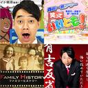 テレビウォッチャー・てれびのスキマが選ぶ、2013年のテレビ事件簿【バラエティ編】