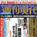 """「2年で30万円が2000万円に増えた」為末大は""""インチキ投資ファンド""""の広告塔だった?"""