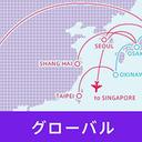 """「養成所NSCでは英語のネタ見せも……」イオンと提携で""""吉本芸人""""がついに海外へ本格進出か!?"""