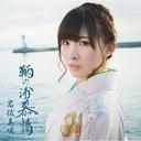 AKB48岩佐美咲のヒットで演歌ブーム到来? 若手が台頭する最新シーン事情