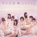 AKB48『大組閣祭り』でどうなる? 大島卒業からチーム8発足までの流れを追う