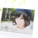 【カレンダー通販】小明2014卓上カレンダー「days of AKR small Brightness calendar」販売開始のお知らせ
