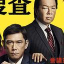 「春子が三角関係に!?」「駅長が刑事に!?」『あまちゃん』キャスト出演新ドラマ、一挙紹介!