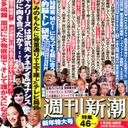大沢樹生・喜多嶋舞元夫妻の長男騒動「99.9%僕はパパの子ども」発言で広がる波紋