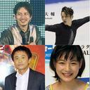 「首を傾け、イェイ♪」フィギュア・高橋大輔はやっぱりオネエだったのか(1月上旬の人気記事)