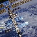 新薬開発に難病解明!? 宇宙実験室ISSの全貌『国際宇宙ステーションのすべて』