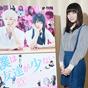 """「星奈の下着にこだわりました!」女優・大谷澪は""""残念""""美少女!? 映画『僕は友達が少ない』公開記念インタビュー"""