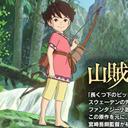 新作発表で話題の宮崎吾朗だけじゃない! 他業種から転身を果たしたアニメ監督たち