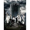 2PMの新作アルバムがチャート1位 「K-POP後発組」がセールスを伸ばす背景とは