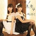 「地下アイドル」化するグラビアアイドルたち AKB48の水着パフォーマンスも影響か?
