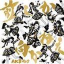 AKB48「大組閣」最大の懸念 SKE48松井と乃木坂46生駒の交換留学は成立するのか